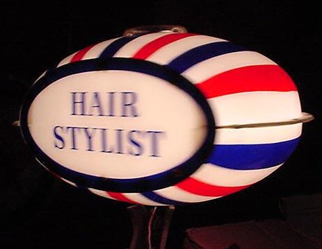 barberpoleplastic5